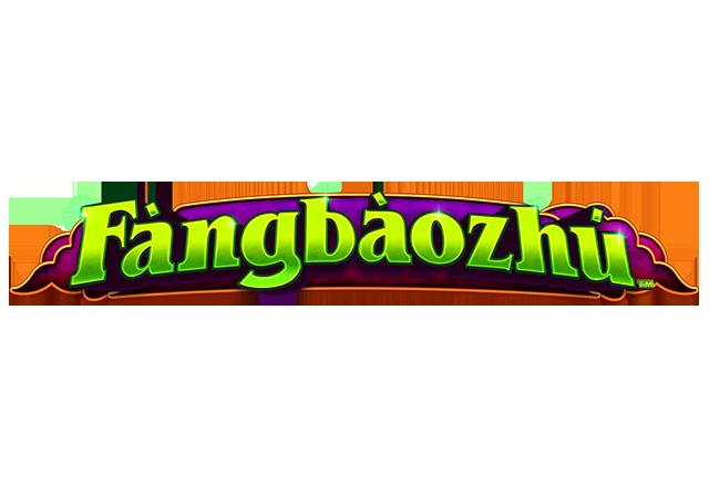 Fangbaozhu