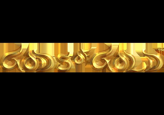 Gods of Gold INFINIREELS™