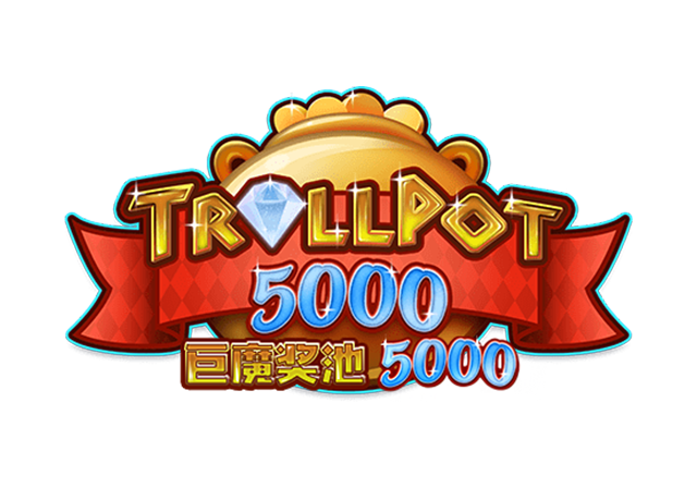 Trollpot 5000™